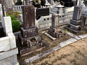 画像:山梨市-墓所リフォーム・施工前