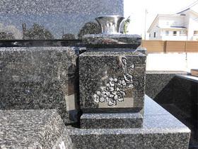 画像:甲斐市-墓所新設・花立て部
